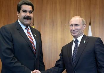 Встреча_с_Президентом_Венесуэлы_Николасом_Мадуро_-_1